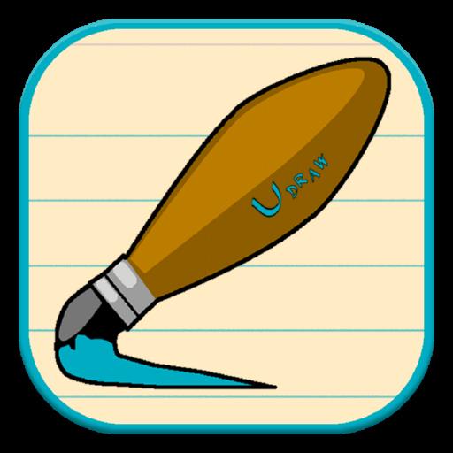 Udraw免費 - 畫出油漆塗鴉 媒體與影片 App LOGO-硬是要APP