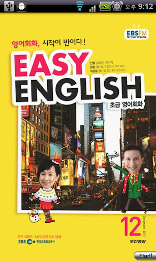 EBS FM Easy English 2011.12월호