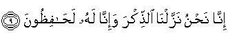 15-09 (Al-Hijr)