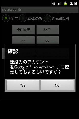 LocalToGoogle
