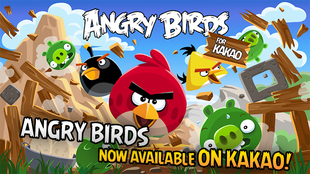 Angry Birds For Kakao APK screenshot thumbnail 1