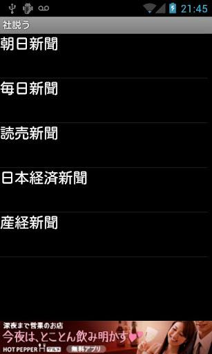 無料 人生シミュレーションゲーム おすすめアプリランキング | Androidアプリ ...