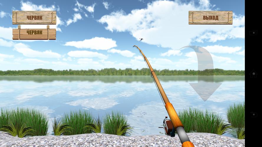 играть в рыбалку руками