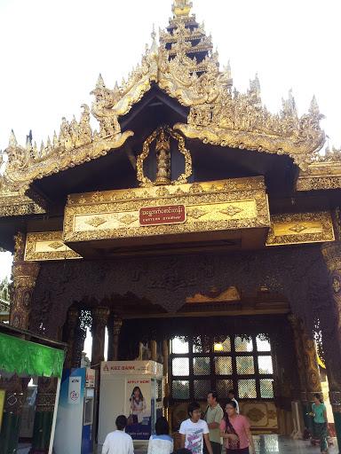 Gate of Eastern Stairway