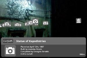 Screenshot of CorfuAR city guide