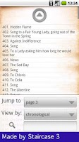 Screenshot of 888 Great Poems - free