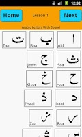 Screenshot of Learn Arabic Basics Level 1