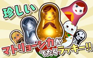 Screenshot of ポコッとマトちゃん!