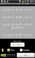 Screenshot of DTalker Japanese TTS