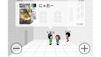Screenshot of 762ch