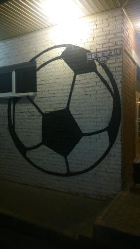 Футбольный мяч. Граффити