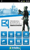 Screenshot of Privredna Komora Beograda
