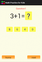 Screenshot of Math Practice