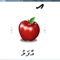 Screenshot of Haa Shaviyani