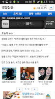 Screenshot of 오늘신문