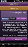 Screenshot of 901-horoscope,Tarot,Numerology