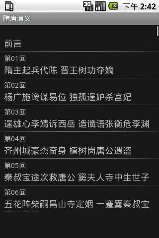 陳妍希絕美婚紗曝光 陳曉甜喊「這是我太太!」 | NOWnews 今日新聞
