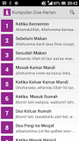 Screenshot of Muslim Daily Duas