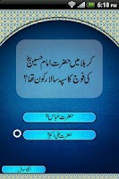 Screenshot of Islamic Quiz