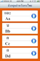 Screenshot of English for Thais 1 free