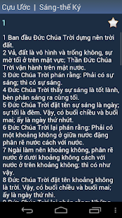 Vietnamese Holy Bible - screenshot
