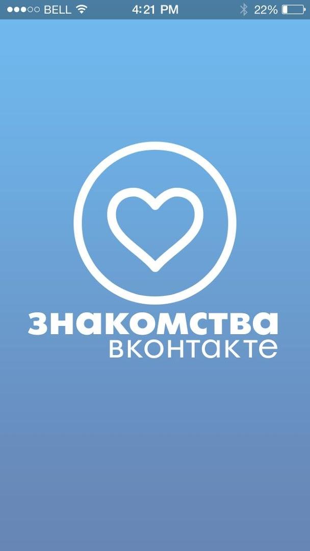 Темы Для Группы Вконтакте Знакомств