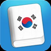 Download Learn Korean Phrasebook APK to PC