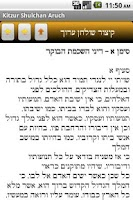 Screenshot of Kitzur Shulchan Aruch