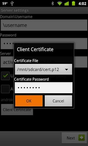 免費通訊App Secure EAS 阿達玩APP