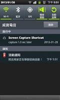 Screenshot of 罐頭簡訊(簡訊罐頭)