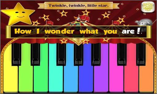 兒童鋼琴比賽建興