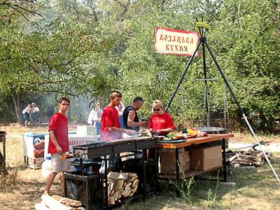 казацкая кухня