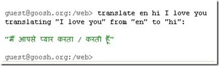 goosh english- hindi translation