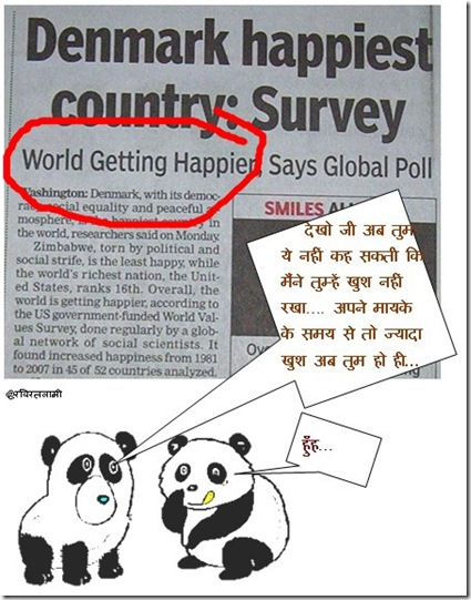 world getting happier