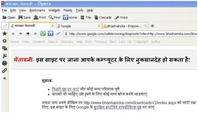 bhasha india in warning page in opera (Small)