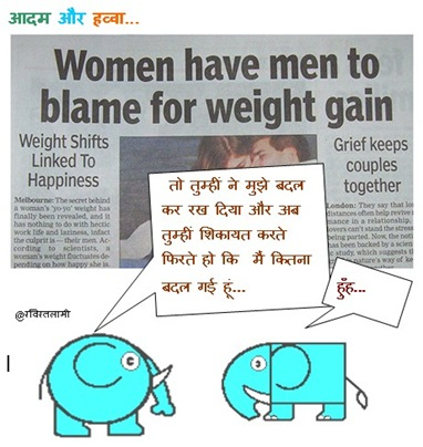 cause of women weight gain