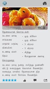 Samayal kuripukal APK for Bluestacks