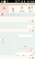 Screenshot of Pepe-icecream kakaotalk theme