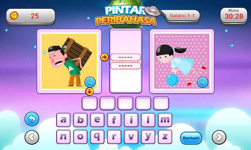 Pintar Peribahasa - screenshot