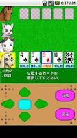 Screenshot of アニマルポーカー