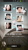 Screenshot of 씨온 시즌2