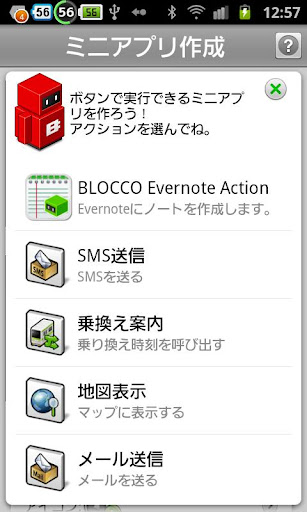 BLOCCO Evernote Action