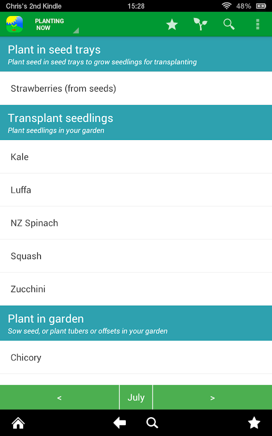 Gardenate Screenshot 12