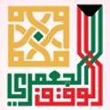 الوقف الجعفري icon