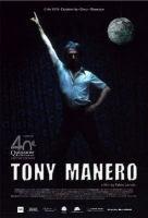 Tony Manero / トニー・マネロ