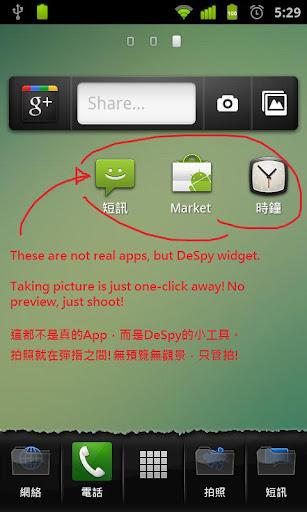 DeSpy Camera