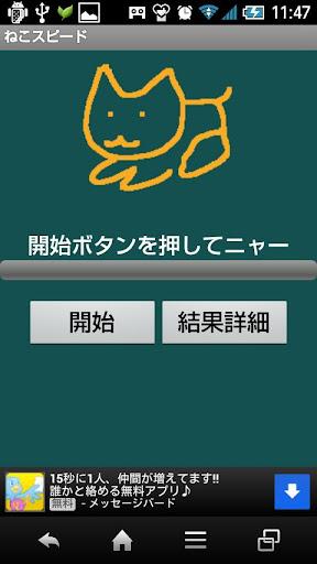 ezfun運動玩家-2015 北濱100追風挑戰賽 - ezFun生活玩家