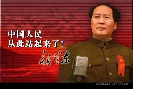 【免費工具App】毛主席經典語錄-APP點子