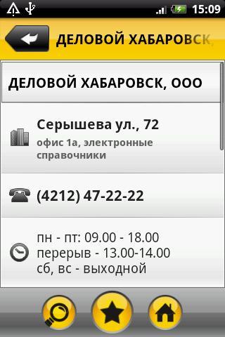 【免費書籍App】DH инфо-APP點子