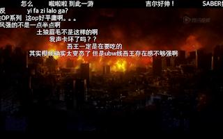 Screenshot of 爱稀饭动画 - 原Ac动画,动画、日剧、韩剧、美剧、电影